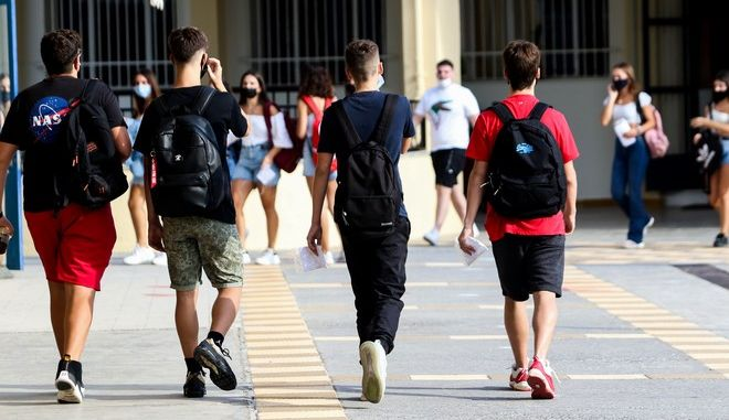 Μαθητές κατά την έναρξη της σχολικής χρονιάς.