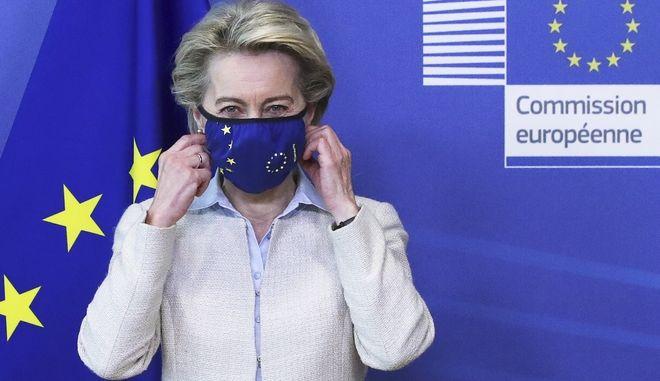 Η πρόεδρος της Ευρωπαϊκής Επιτροπής Ούρσουλα φον ντερ Λάιεν