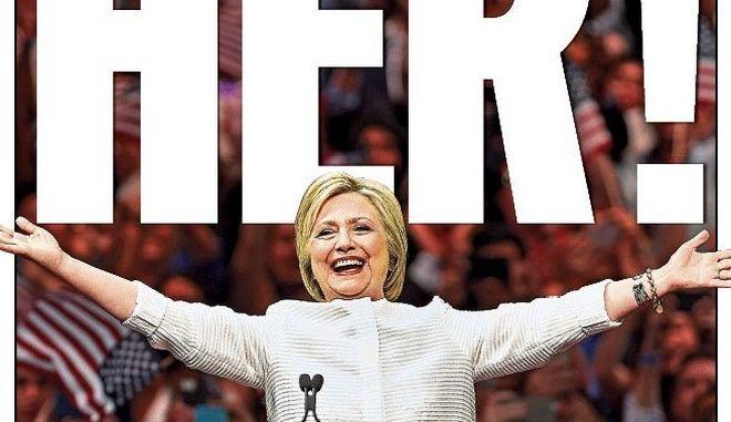 Κλίντον: Η πρώτη γυναίκα υποψήφια για το Λευκό Οίκο στην ιστορία των ΗΠΑ