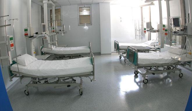 Εσωτερικό νοσοκομείου (ΦΩΤΟ Αρχείου)