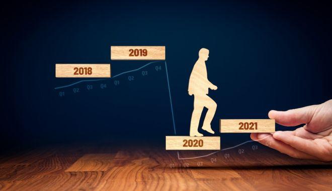 """Τέλος της πανδημίας χωρίς βελτίωση στην οικονομία """"βλέπουν"""" οι Έλληνες για το 2021"""