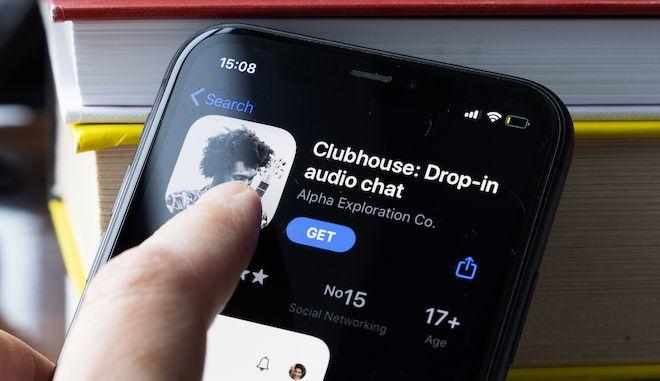 Εφαρμογή Clubhouse