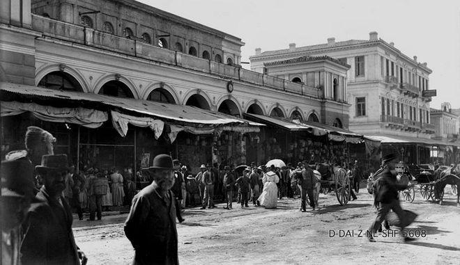 Όταν η Αθήνα είχε ποτάμι. 20 καρέ μιάς άλλης εποχής Athinas