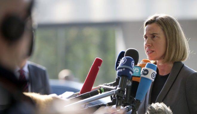 Η επικεφαλής της ευρωπαϊκής διπλωματίας, Φεντερίκα Μογκερίνιyo)