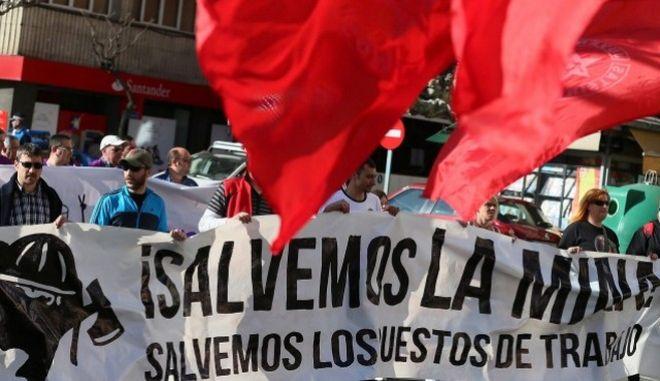 Αύξηση στους μισθούς υπέγραψαν Ισπανοί εργοδότες και συνδικάτα