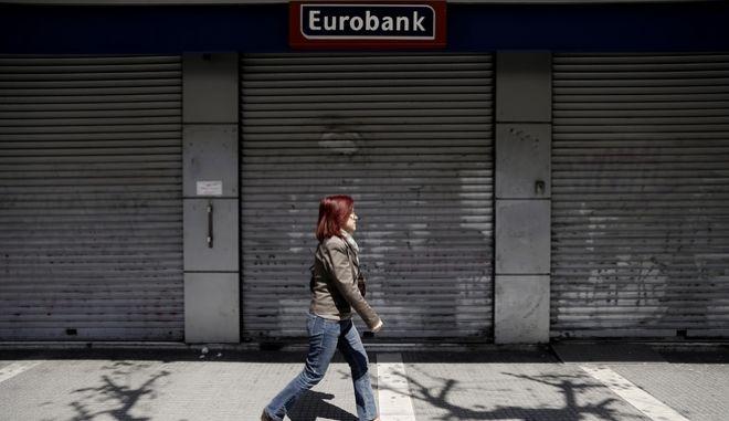 Eurobank: Ρεκόρ προτάσεων για το πρόγραμμα επιχειρηματικότητας Egg