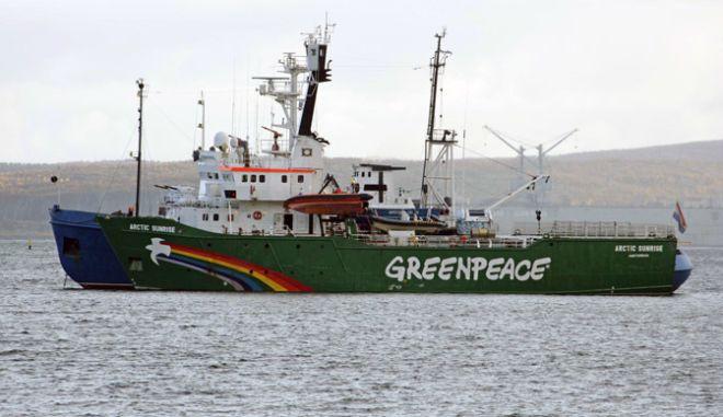 Ρωσία: Ελεύθεροι οι ακτιβιστές της Greenpeace