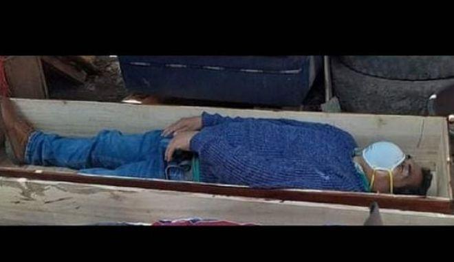 """Ο """"νεκρός"""" δήμαρχος στο Περού"""