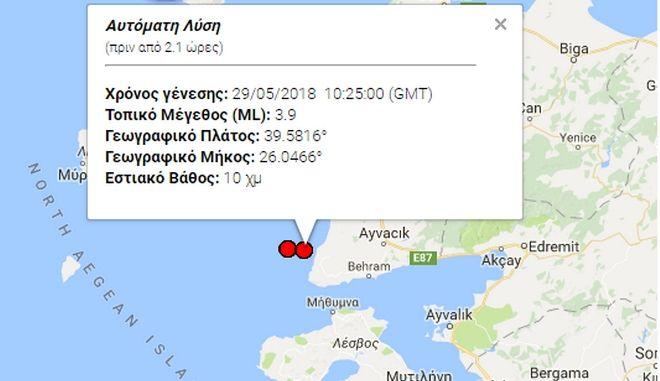 Σεισμός 3,9 Ρίχτερ βόρεια της Μυτιλήνης