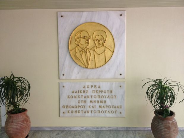 Αλίκη Περρωτή: Με μυθική δωρεά ανήγειρε το Κωνσταντοπούλειο νοσοκομείο και παρέδωσε μαθήματα στο κράτος