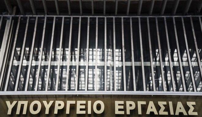 Συγκέντρωση συνταξιούχων στην Αθήνα. Τετάρτη 13 Σεπτεμβρίου 2017 (EUROKINISSI//ΓΙΑΝΝΗΣ ΠΑΝΑΓΟΠΟΥΛΟΣ)