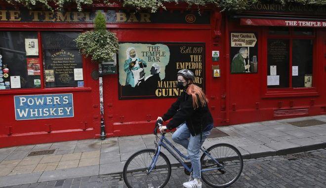 Κλειστή παμπ στην Ιρλανδία