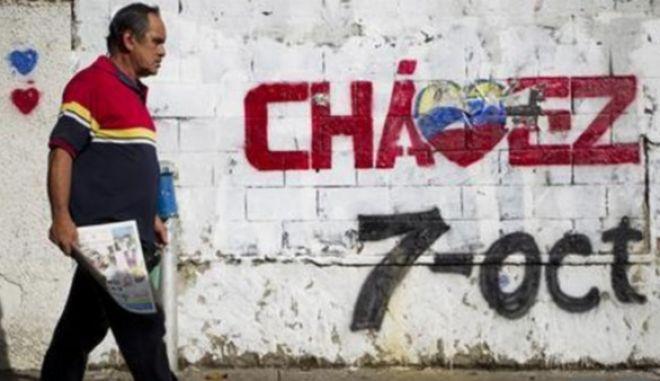 Να αποδεχτούν το εκλογικό αποτέλεσμα ζήτησε από όλους ο Ούγκο Τσάβες
