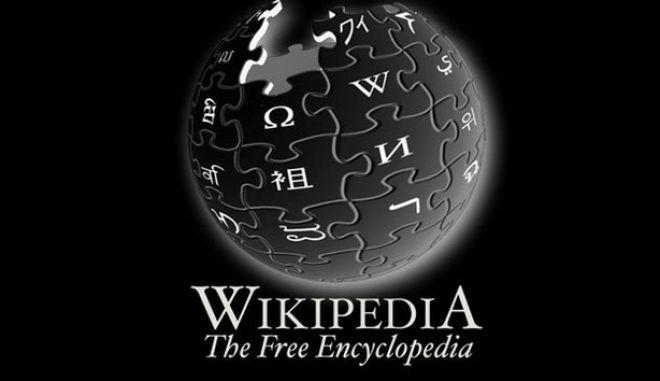"Wikipedia: Για ποιο λόγο ""μαύρισε"" το λογότυπο της"