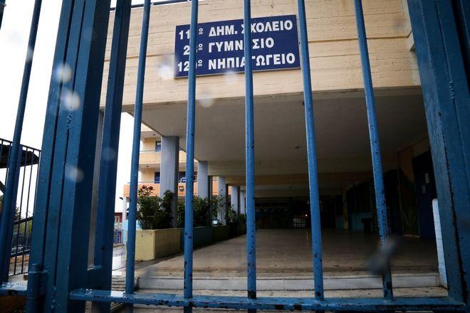 Κλειστά σχολεία λόγω της σφοδρής κακοκαιρίας που πλήττει τη χώρα
