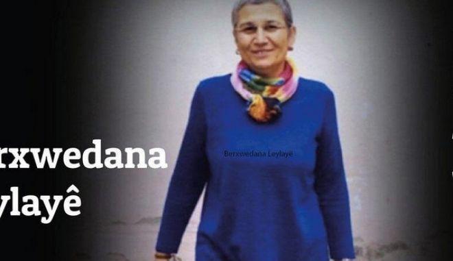 Η βουλευτής του HDP
