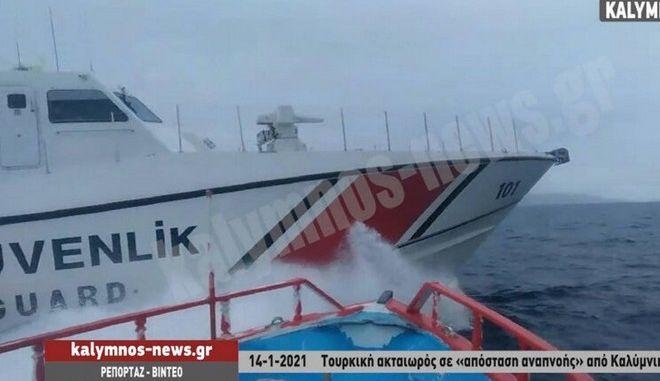 Νέα πρόκληση στα Ίμια: Τουρκική ακταιωρός παρενοχλεί ελληνικό αλιευτικό