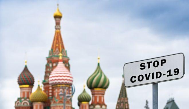 Περισσότεροι από ένα εκατομμύριο Ρώσοι έχουν εμβολιαστεί μέχρι σήμερα με την πρώτη δόση του εμβολίου κατά του κορονοϊού