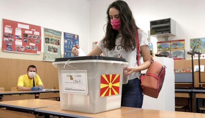 Εκλογές στη Βόρεια Μακεδονία