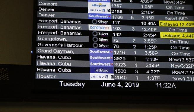 Αεροδρόμιο στην Κούβα (ΦΩΤΟ Αρχείου)