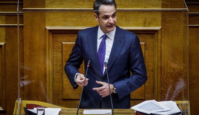 """Ο πρωθυπουργός, Κυριάκος Μητσοτάκης στη συζήτηση του σχεδίου νόμου του Υπουργείου Οικονομικών """"Κύρωση του Κρατικού Προϋπολογισμού οικονομικού έτους 2021"""""""