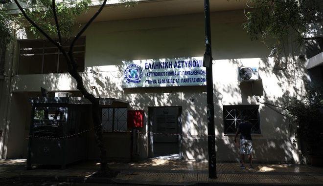 Το αστυνομικό τμήμα του Αγίου Παντελεήμονα