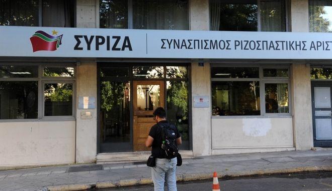 Συνεδρίαση της Επιτροπής Προγράμματος του ΣΥΡΙΖΑ την Παρασκευή 28 Αυγούστου 2015. (PHASMA/ΓΙΩΡΓΟΣ ΝΙΚΟΛΑΪΔΗΣ)