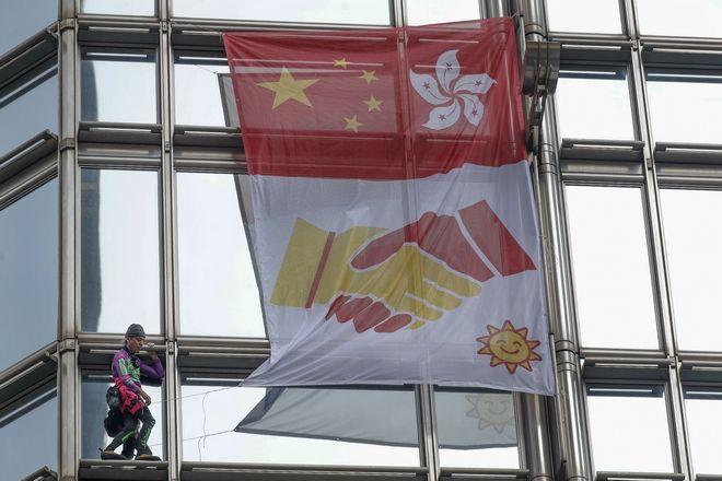 Χονγκ Κονγκ διαδηλωτής - SpiderMan