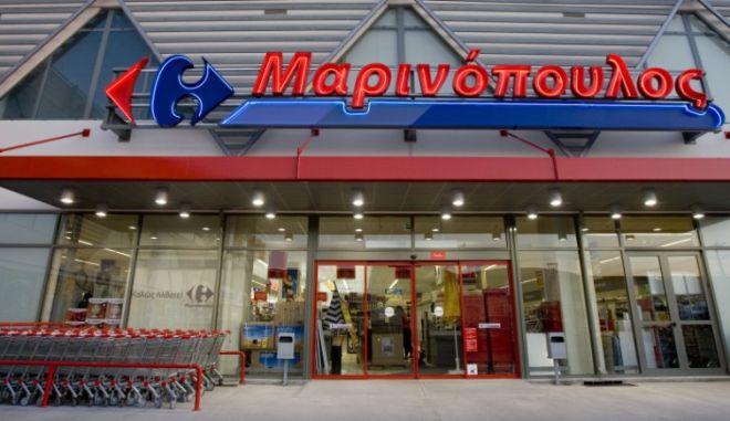 ΕΒΟΛ: Στο και 5 η συμφωνία με την Μαρινόπουλος