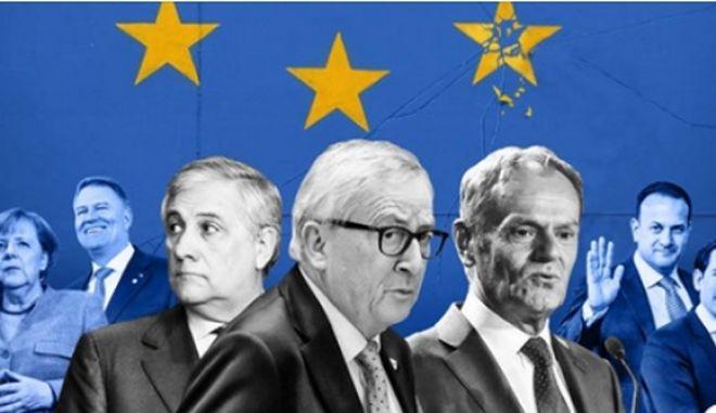 φωτογραφία από Financial Times