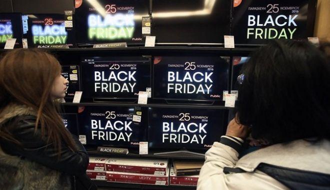 H Black Friday έδωσε έμπνευση και στο twitter