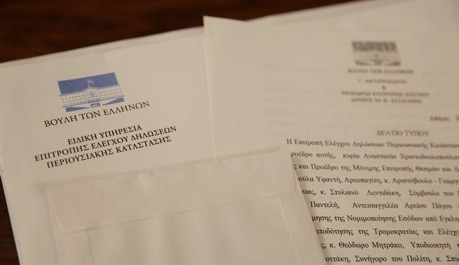 Παράδοση των δηλώσεων περιουσιακής κατάστασης των πολιτικών από τον Πρόεδρο της Βουλής Νίκο Βούτση στους κοινοβουλευτικούς συντάκτες σε μορφή cd, την Τετάρτη 28 Δεκεμβρίου 2016. (EUROKINISSI/ΓΙΑΝΝΗΣ ΠΑΝΑΓΟΠΟΥΛΟΣ)