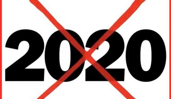 "Tο εξώφυλλο του Time πιάνει το νόημα για το 2020: ""Η χειρότερη χρονιά"""