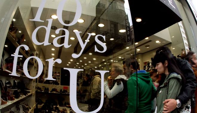 Έναρξη σήμερα του δεκαήμερου χειμερινών προσφορών στα καταστήματα,στιγμιότυπα από την οδό Ερμού,Σάββατο 1 Νοεμβρίου 2014 (EUROKINISSI/TATIANA ΜΠΟΛΑΡΗ)