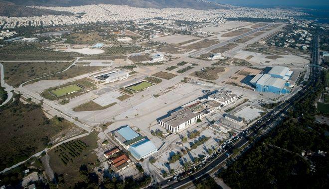 Παλιό Αεροδρόμιο Ελληνικού