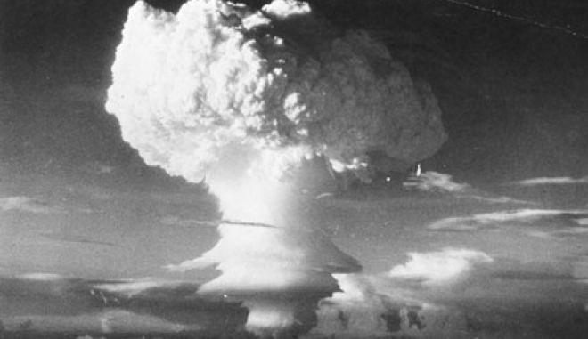 Αποκάλυψη: Παραλίγο πυρηνικός όλεθρος στις ΗΠΑ το 1961