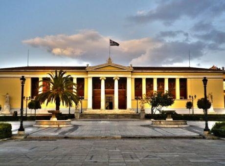180 χρόνια Εθνικό και Καποδιστριακό Πανεπιστήμιο Αθηνών - Παιδεία | News  24/7