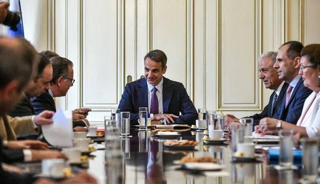Σύσκεψη υπό τον πρωθυπουργό Κυριάκο Μητσοτάκη για θέματα μεταναστευτικής πολιτικής