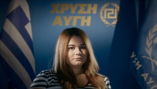 Golden Dawn Girls: Ο σκηνοθέτης του ντοκιμαντέρ θυμάται ακόμα το άγχος που ένιωθε δίπλα στους χρυσαυγίτες