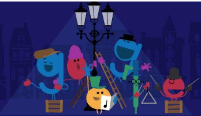 Καλές Γιορτές! Το doodle της google μας τραγουδά τα Κάλαντα