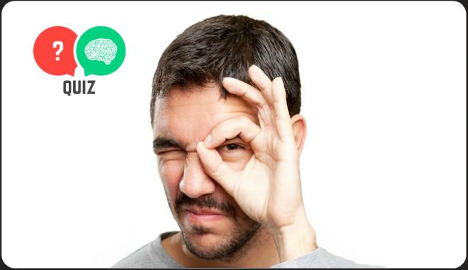 Τόλμησε το τεστ: Πόσο παρατηρητικός είσαι;