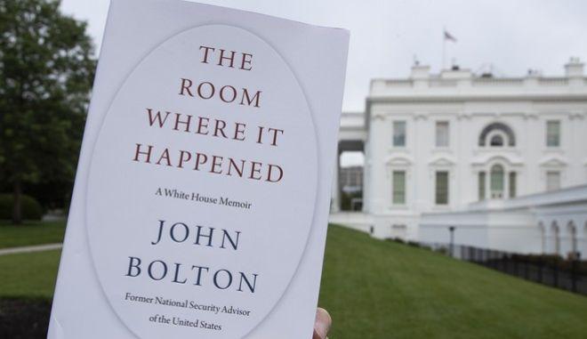 Το βιβλίο του Τζον Μπόλτον