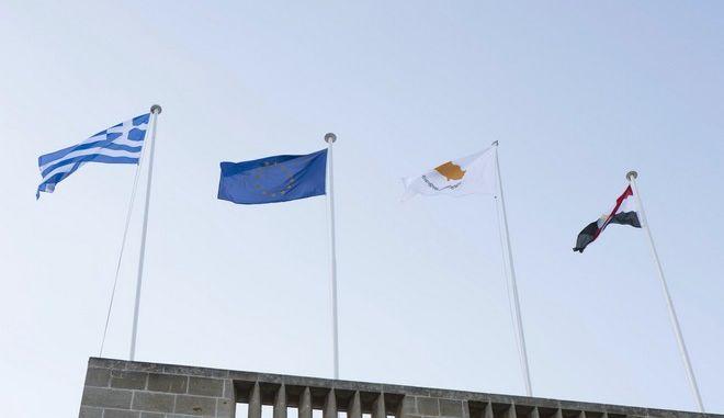 Νέα τριμερής διάσκεψη Ελλάδας - Κύπρου - Αιγύπτου (Φωτογραφία αρχείου)