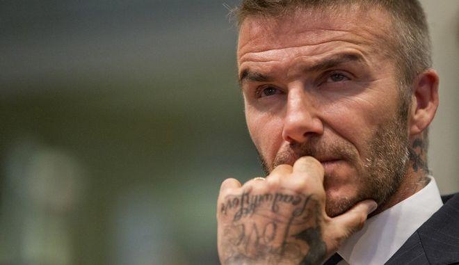 O David Beckham βρήκε ένα... παραθυράκι να μην πληρώσει κλήση (AP Photo/Wilfredo Lee)
