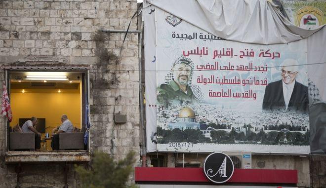 Πλάνο από την Παλαιστίνη