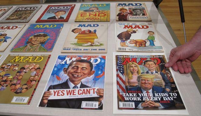 Το ιστορικό περιοδικό Mad