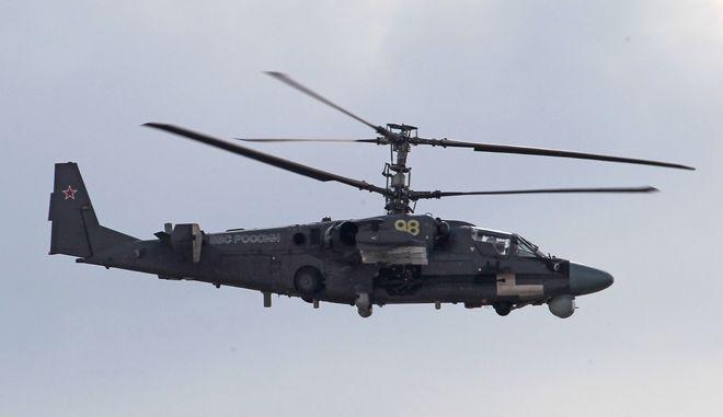 Ελικόπτερο τύπου Ka-52