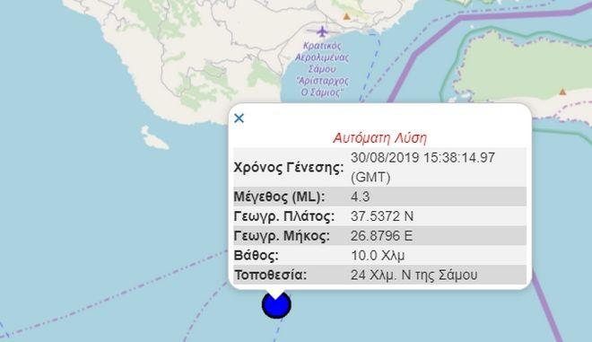 Σεισμός 4,3 Ρίχτερ στη Σάμο