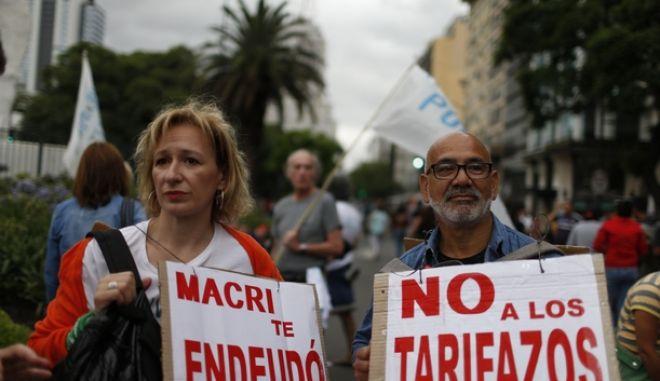 Οι Αργεντίνοι διαμαρτύρονται για την ακρίβεια στη χώρα τους