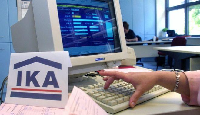 Έλλειμμα ΣΟΚ 2,19 δισ. ευρώ στον προϋπολογισμό του 2016 για το ΙΚΑ